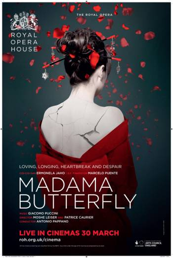 Madama Butterfly - Royal Opera, London 2016/17