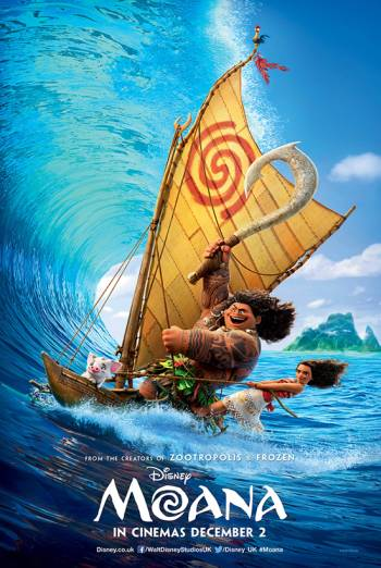 MOANA <span>[3D,includes short film Inner Workings]</span> artwork