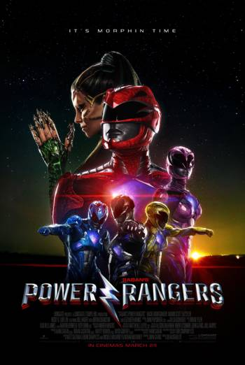 POWER RANGERS <span>[Additional Material,Audio commentary with director Dean Israelite and screenwriter John Gatins]</span> artwork