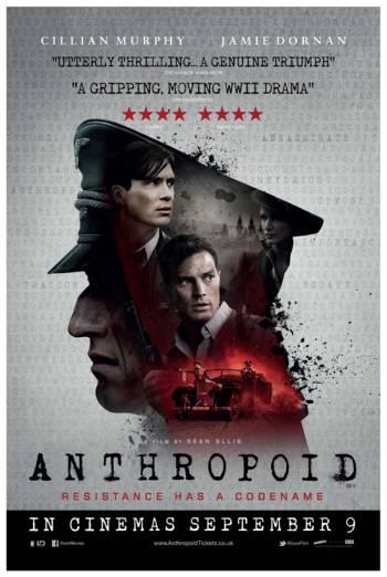 ANTHROPOID artwork