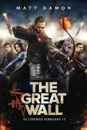 THE GREAT WALL <span>[2D,Trailer A]</span> artwork
