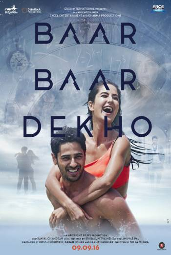 BAAR BAAR DEKHO artwork