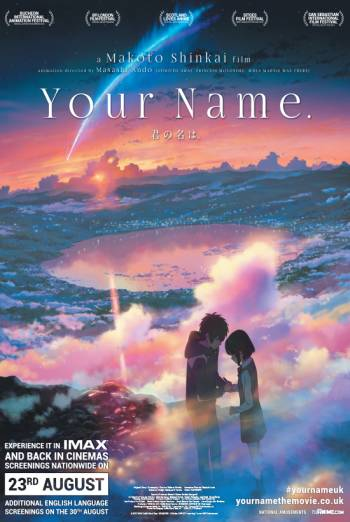 YOUR NAME artwork