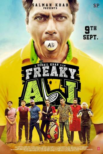 FREAKY ALI artwork