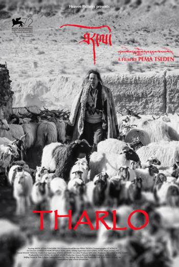 THARLO <span>(2015)</span> artwork