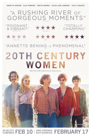 20TH CENTURY WOMEN <span>[Audio commentary,Additional material]</span> artwork
