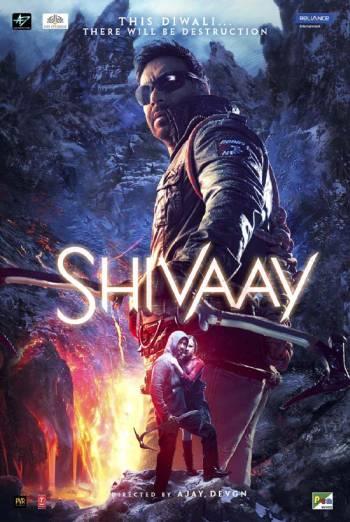 SHIVAAY <span>(2016)</span> artwork