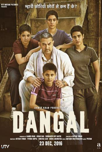 DANGAL artwork