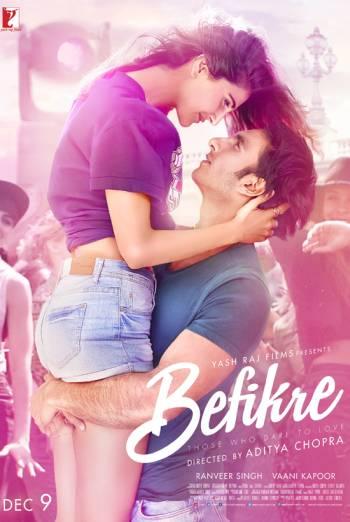 BEFIKRE <span>(2016)</span> artwork