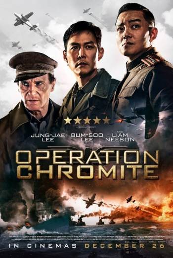 OPERATION CHROMITE <span>(2016)</span> artwork