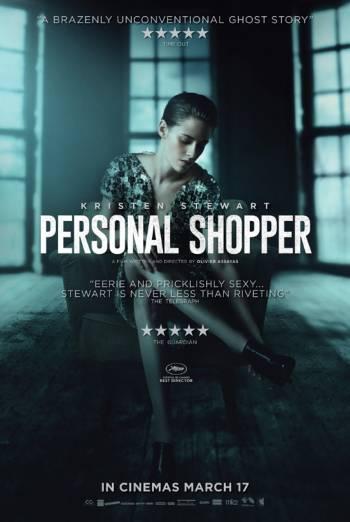 PERSONAL SHOPPER <span>(2016)</span> artwork