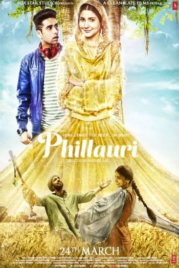 PHILLAURI <span>(2017)</span> artwork