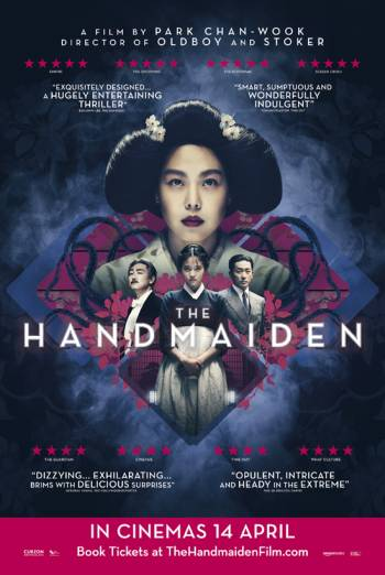 THE HANDMAIDEN artwork