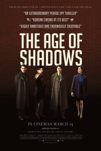 THE AGE OF SHADOWS <span>(2016)</span> artwork