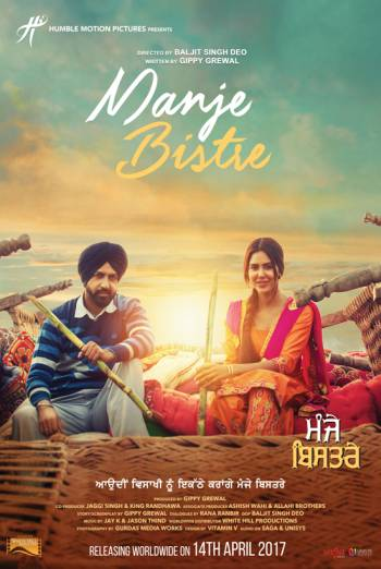Manje bistre 2 full punjabi movie watch online