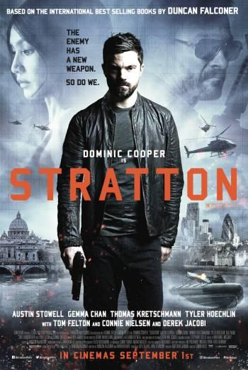 STRATTON <span>(2017)</span> artwork