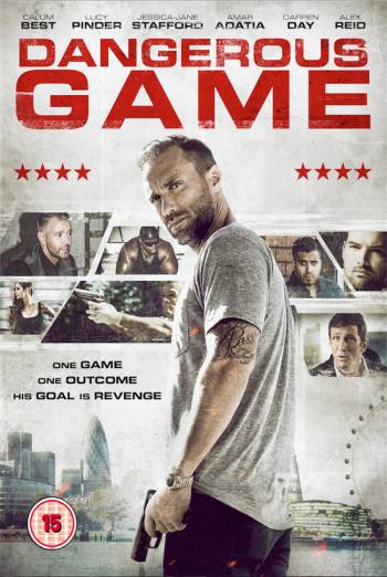 DANGEROUS GAME <span>(2017)</span> artwork