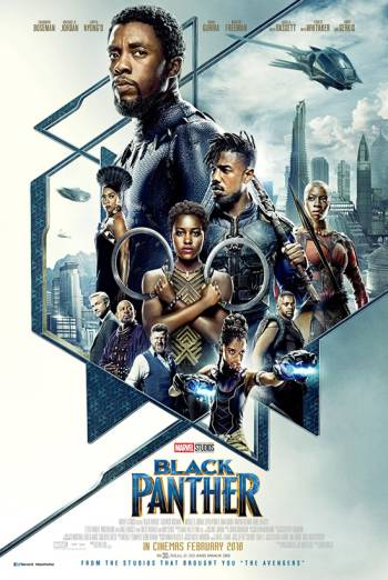 BLACK PANTHER <span>(2018)</span> artwork