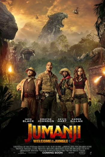 JUMANJI: WELCOME TO THE JUNGLE <span>[3D]</span> artwork