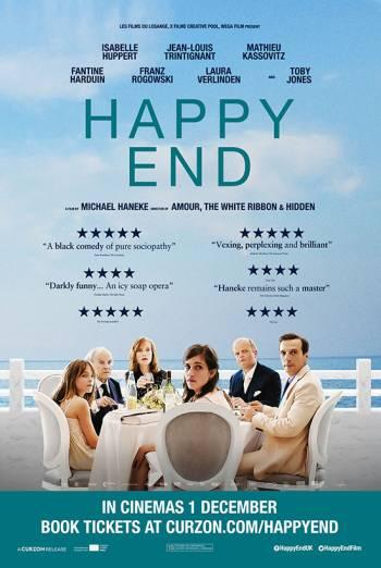 HAPPY END <span>(2017)</span> artwork