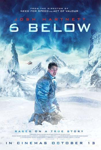 6 BELOW <span>(2017)</span> artwork