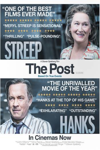 THE POST <span>[Trailer]</span> artwork