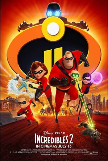 INCREDIBLES 2 <span>[2D,Includes short film BAO]</span> artwork