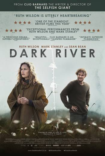 DARK RIVER artwork