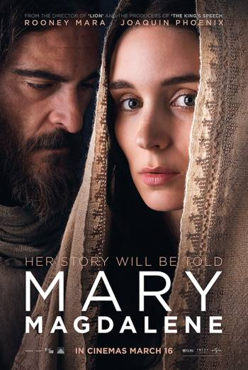 MARY MAGDALENE <span>(2018)</span> artwork