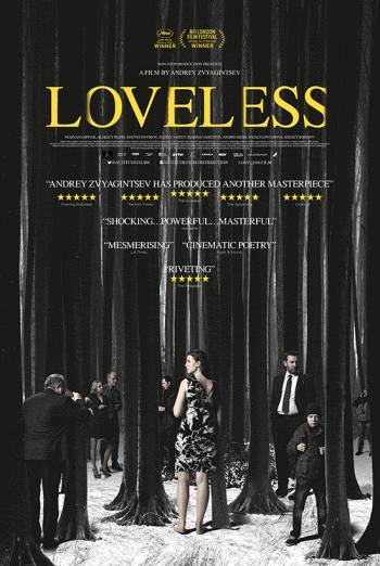 LOVELESS artwork