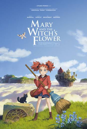 Mary and the Witch's Flower: Exclusive Fan Preview Poster