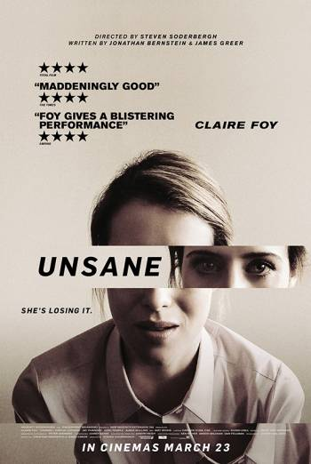 UNSANE <span>[Trailer 1]</span> artwork