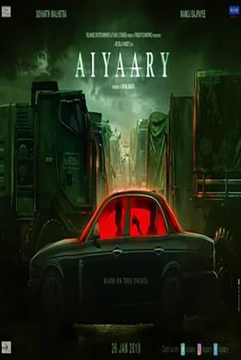 Aiyaary British Board Of Film Classification