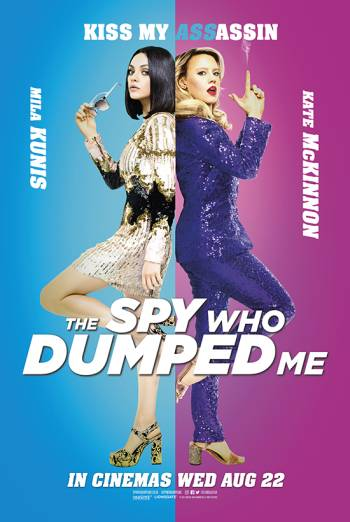 THE SPY WHO DUMPED ME <span>(2018)</span> artwork