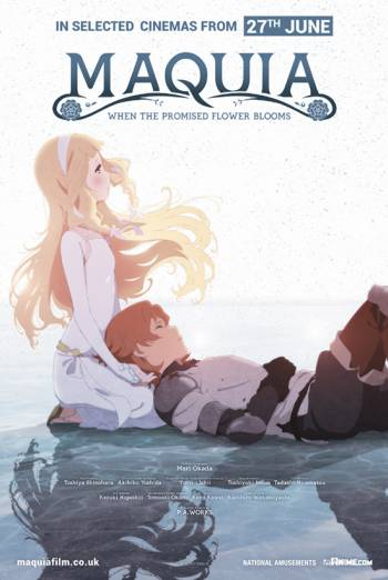 Maquia: When the Promised Flower Blooms poster