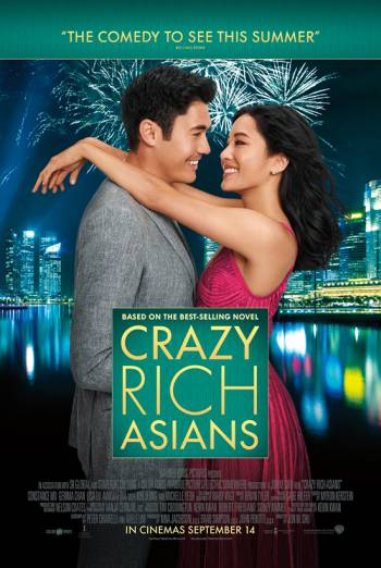 CRAZY RICH ASIANS <span>(2018)</span> artwork