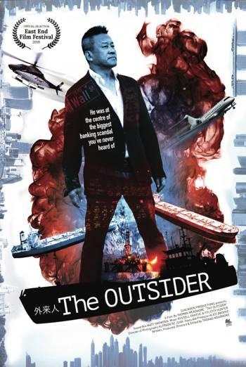 THE OUTSIDER <span>(2018)</span> artwork