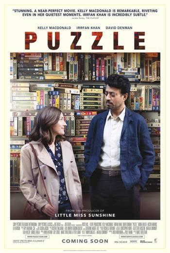 PUZZLE <span>(2018)</span> artwork