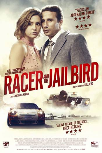 RACER AND THE JAILBIRD <span>(2017)</span> artwork