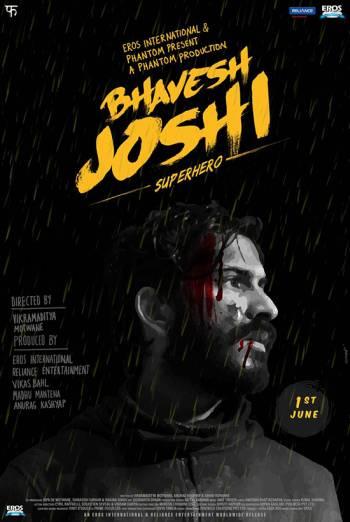 BHAVESH JOSHI SUPERHERO <span>(2017)</span> artwork
