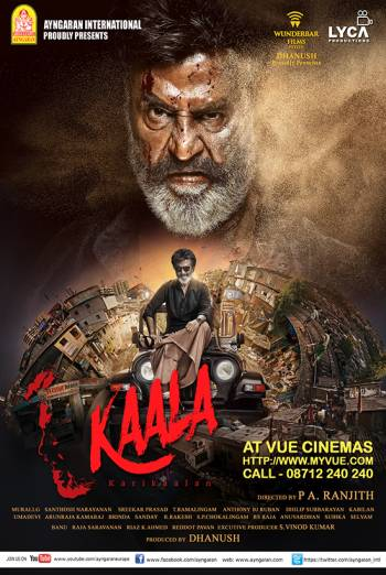 KAALA <span>[Tamil]</span> artwork