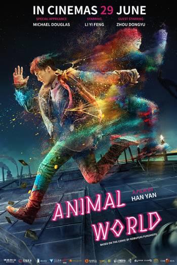 ANIMAL WORLD artwork