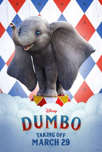 DUMBO <span>[Trailer A,2D]</span> artwork
