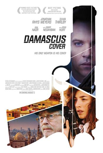 DAMASCUS COVER <span>(2017)</span> artwork