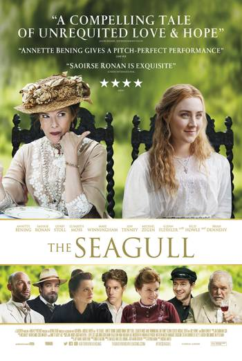 THE SEAGULL <span>(2018)</span> artwork