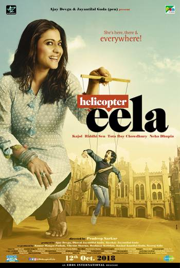 HELICOPTER EELA <span>[Trailer 3,Subtitled]</span> artwork