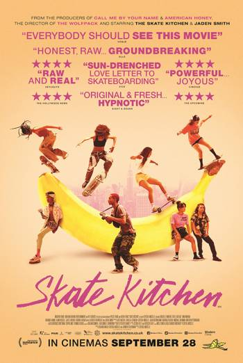 SKATE KITCHEN <span>(2018)</span> artwork