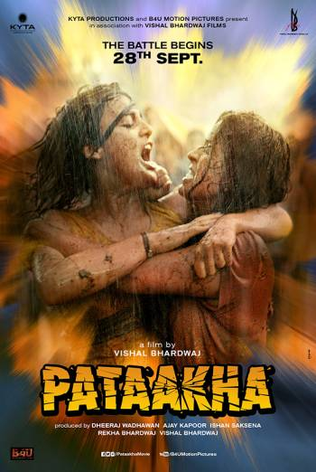 PATAAKHA <span>(2018)</span> artwork