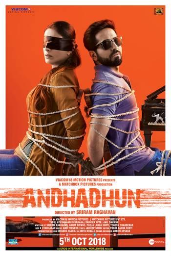 ANDHADHUN <span>[Subtitled,trailer]</span> artwork