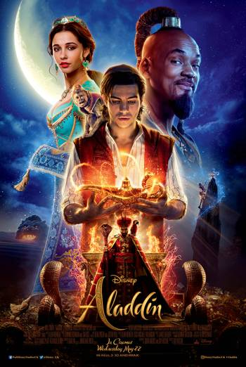 ALADDIN <span>[Trailer J - BTS / Never Had A Friend]</span> artwork